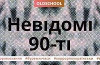 В Центре Довженко открывается киноклуб