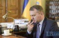 В АП не получали заявление львовского губернатора об отставке