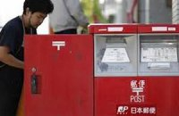 Японська влада протягом трьох років приватизує поштову службу