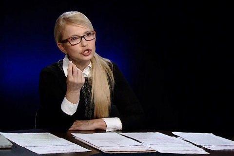 Тимошенко подала в НАБУ і СБУ заяви на Ворушиліна і Гонтареву