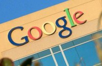 Еврокомиссия оштрафовала Google на рекордные 2,42 млрд евро
