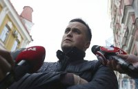 СБУ закрила провадження проти Холодницького