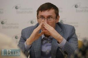 Луценко выдвинул условия для кандидата в президенты