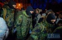 """Під Маріуполем знищили будинок, де переховувалися бойовики, - """"Азов"""""""