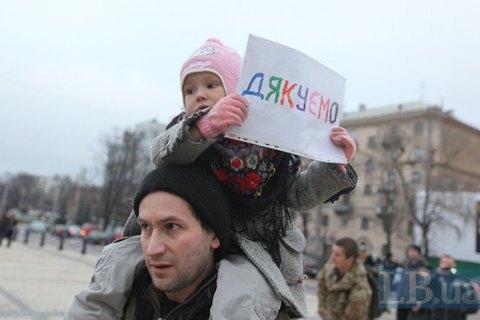 """Волонтери """"Народного тилу"""" збирають гроші на реабілітацію дітей загиблих і зниклих бійців АТО"""