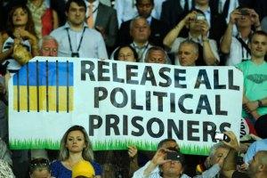 Европарламентарии на стадионе болели за Германию и Тимошенко