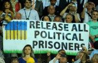 Європарламентарі на стадіоні вболівали за Німеччину і Тимошенко