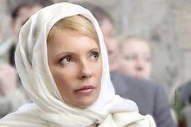Тимошенко наградили Орденом Святогробского Братства