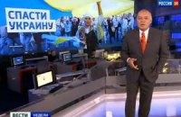 """Кисельов вважає, що російське ТБ показало Кавказ замість Слов'янська через помилку """"юних німф"""""""