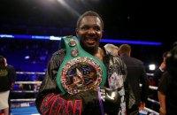 Чемпіон світу за версією WBC у суперважкій вазі провалив допінг-тест