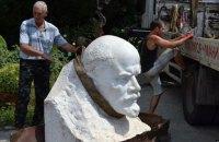 В Никитском ботсаду вместо статуи богини Флоры установили бюст Ленина
