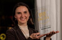 """Українка Оксана Линів отримала нагороду """"Найкраща диригентка року"""" в Німеччині"""