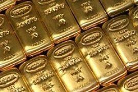 Нацбанк отказывается давать Тимошенко средства из золотовалютных резервов