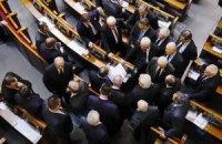 Рада попытается запретить иностранцам заниматься политической деятельностью в Украине
