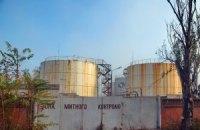 Херсонский нефтеперевалочный комплекс передали под контроль госкомпаний