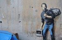 Художник Бэнкси изобразил Стива Джобса в образе беженца