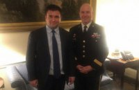 Климкин встретился с новым советником Трампа по нацбезопасности