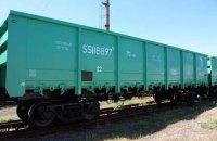 Тысячу вагонов Клименко отдали Укрзализныце