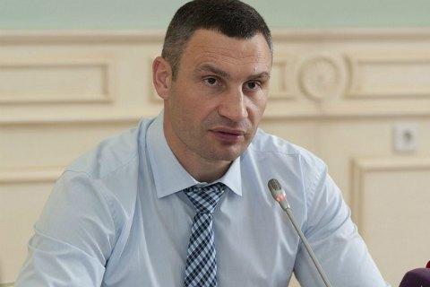 """В """"Киевавтодор"""" пришли с обыском по делу о растрате 11 млн гривен"""