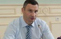"""У """"Київавтодор"""" прийшли з обшуком у справі про розтрату 11 млн гривень"""