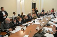 Земельная комиссия Киевсовета выступила за мораторий на строительство возле Софии и Лавры