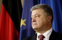 Порошенко і Меркель обговорили сценарій тиску на РФ для виконання нею мінських угод