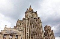 МЗС РФ побачило загрозу у зміцненні співробітництва Грузії та НАТО