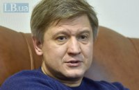 """Данилюк: керівники ДФС основний """"заробіток"""" віддають """"кришувальникам"""""""