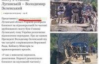 Представники окремих територій чи бойовики з окупаційної адміністрації?