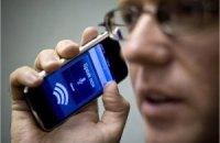 Стало відомо, скільки коштуватиме ліцензія на 3G в Україні