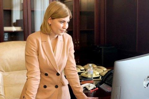 Украина в конце июля начнет обсуждать обновление Соглашения об ассоциации с ЕС, - Стефанишина