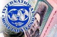 МВФ требует от Украины определенности с госбюджетом