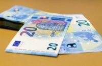 ЄЦБ ввів в обіг нову купюру у 20 євро