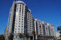 Як купують квартири в Одесі, Харкові, у Львові та Дніпрі