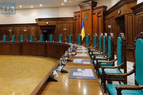Выборы главы Конституционного суда снова перенесли