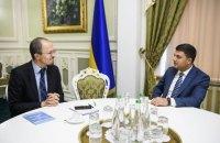 """Реализация """"Северного потока-2"""" приведет к полной зависимости ЕС от России, - Гройсман"""
