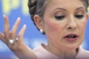 Тимошенко: Гривня должна быть 6-6,5 за доллар США