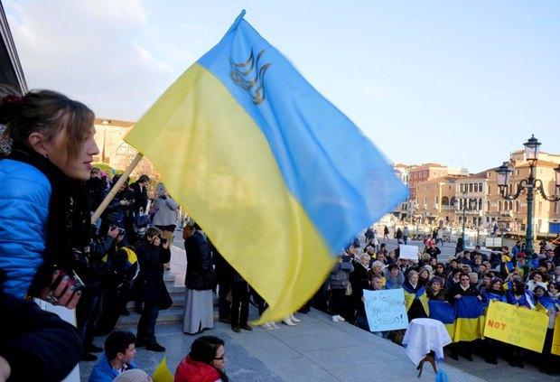 Митинг украинцев в Италии