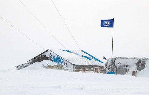 Международная база в Арктике
