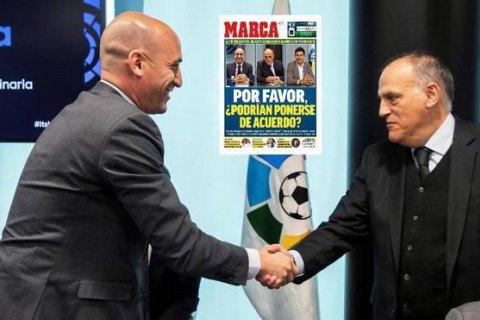 Ла Лига и Федерация футбола Испании все же решили доиграть сезон Примеры