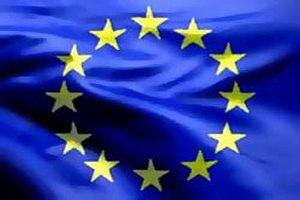 До 2018 года в ЕС могут взять еще восемь стран