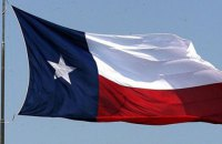 Набуває чинності угода з Чилі про скасування візового режиму