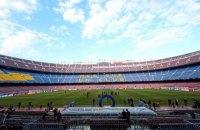 """Над """"Барселоною"""" нависла загроза проведення матчів без глядачів"""