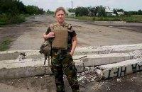 Второй раз в истории Украины звание генерала присвоено женщине