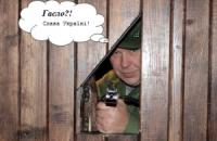 """У львовского губернатора требуют закрыть ресторан """"Криївка"""""""