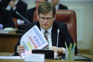 Розенко анонсував експеримент із введення накопичувальної пенсійної системи