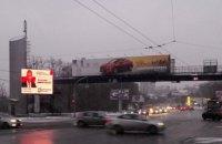 Обычный киевский перекресток