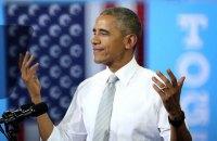 Обама повертається в політику, - AFP