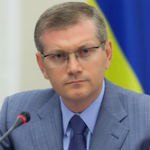 Вилкул Александр Юрьевич