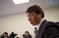 САП порушила чотири кримінальні справи за заявами екс-нардепа Крючкова